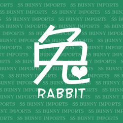 Chinese rabbit character sticker with heart decal