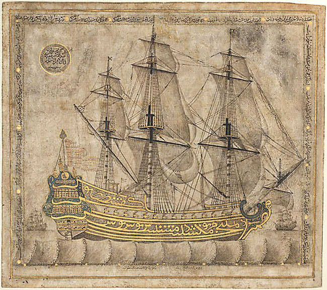 251 years old Ottoman calligraphic Galleon