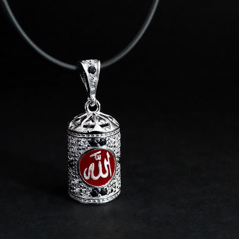 Islamic Ramadan Gift, Religious Collar Charm, 925 Sterling Silver Islamic Necklace, Allah Pendant