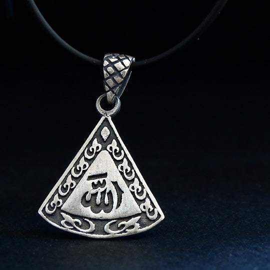 Arabic Necklace 925 Sterling Silver ALLAH Pendant, Islamic Engraved Symbol Charm Necklace Charm