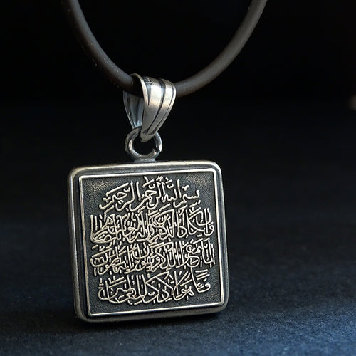 Handmade Islamic Talisman Necklace Quran Surah Al-Qalam Pendant 925 Sterling Silver, Evil Eye Protection Muslim Gift