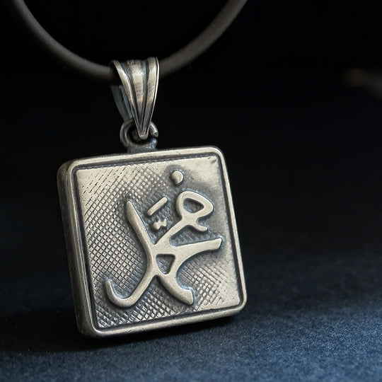 Islamic Pendant Muhammad saw 925 Sterling Silver Arabic Calligraphy Muslim Hajj Gift