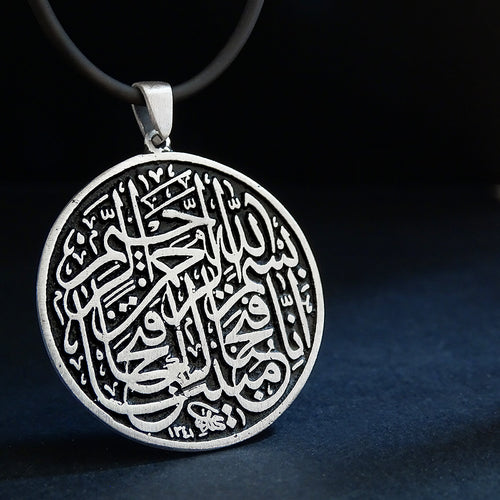 Bismillah Necklace 925 Sterling Silver Round Medallion Pendant Arabic Calligraphy Jewelry Eid Gift
