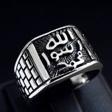 Talisman Jewelry SOLID 925 Sterling Silver Men's Ring Seal of Muhammad Arabic Calligraphy Ring