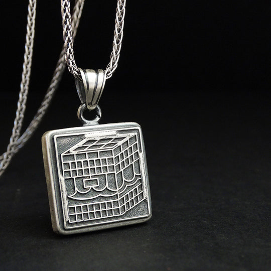 Hajj Umrah Gift, Fine Silver Islamic Amulet, Kaaba Pendant, Muslim Sterling Silver Jewelry Necklace