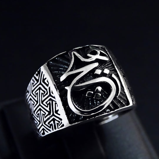 Sufi Ring 925 Sterling Silver Heech Men's Ring Islamic Calligraphy Jewelry Gift for Muslim
