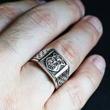Islamic Men's Ring 925 Sterling Silver Nalayn The Blessed Sandals of Muhammad Arabic Calligraphy Ring