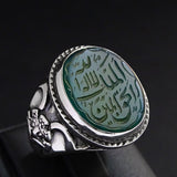 "Islamic Men's Ring in 925 Silver ""Allah the Most High"" Arabic Calligraphy Agate Ring Muslim Dua Talisman Gift"