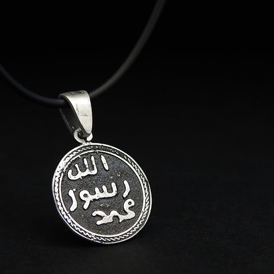 Seal of Muhammad Islamic Pendant, Sterling Silver Necklace Muhammad rasul Allah, Islamic Calligraphy Gift