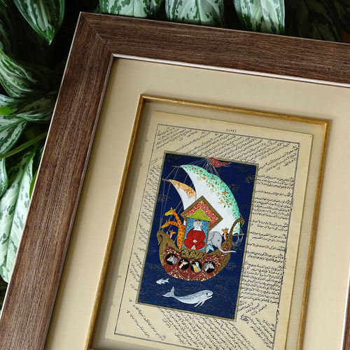 Noah's Ark ORIGINAL Turkish Illuminated Painting, Islamic Miniature Art Framed, Vintage Style Wall Decor