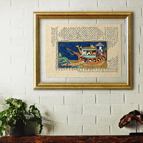 Turkish Miniature ORIGINAL PAINTING Noah's Ark, Turkish Traditional Art, Islamic Religious Ornaments
