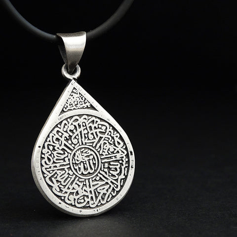Ramadan Gift, Islamic Quran Jewelry, Ayat ul Kursi Necklace, 925 Solid Silver Drop Pendant, Arabic Writing Jewelry