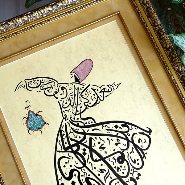 "Dervish Calligraphy Art ""Come, come, whoever you are"" Rumi Poem Wall Art, Whirl Dervish Frame, Turkish Traditional Art"