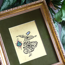 "Sufi Dervish Wall Painting ""You are a guest in this place"" Islamic Calligraphy Wall Art, Rumi Quote Art"