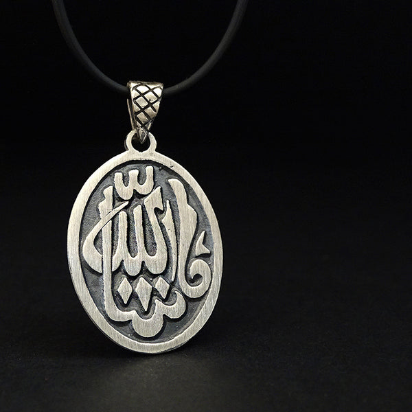 Sterling Silver Handmade Islamic Necklace Mashallah Arabic Calligraphy, Islamic Jewelry Gift