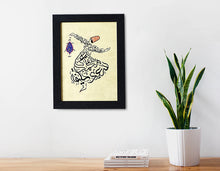 HADITH on Compassion ORIGINAL Islamic Art Black Frame Modern Painting, Islamic Calligraphy Wall Decor, Islamic Gift, Turkish Sufi Whirling