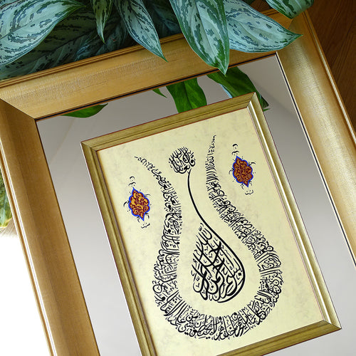 Islamic Wedding Gift Modern Islamic Art, Ayat al Kursi Islamic Lettering Wall Hanging, Islamic New Home Gift, Quran Wall Decor Gold