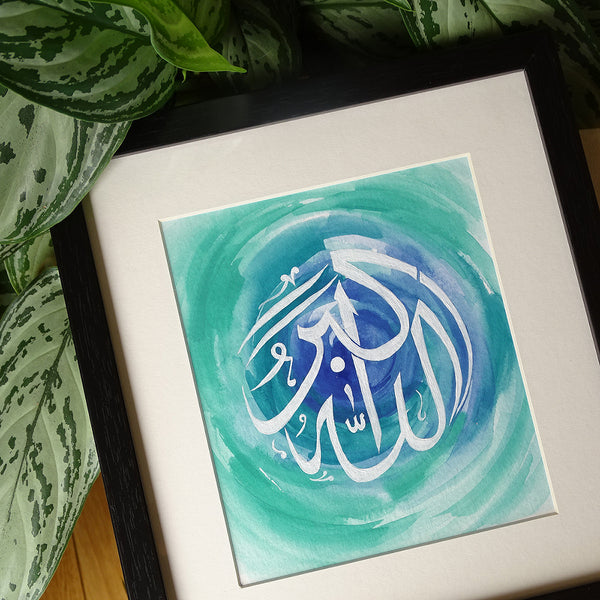 Modern Islamic Art ALLAHU AKBAR Islam Home Decor, Arabic Calligraphy Wall Hanging