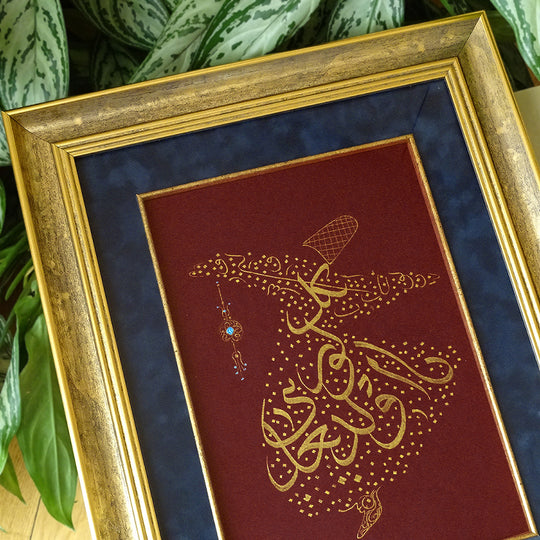 "Persian Calligraphy ""Appear as you are. Be as you appear"" Rumi Frame Quote ORIGINAL Islam Painting Gold"