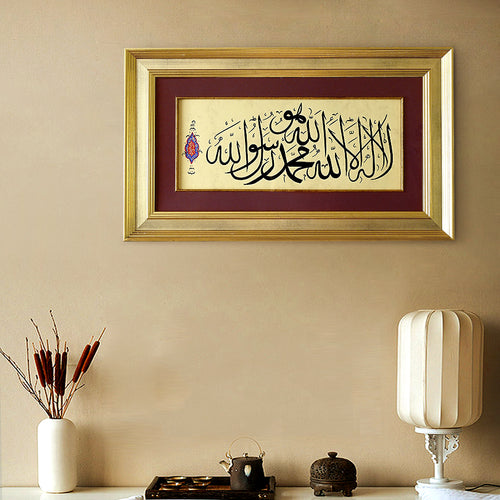 Kalimah Shahada Wall Decor ORIGINAL Arabic Calligraphy Painting, Islamic Home Decor, Islamic Gifts