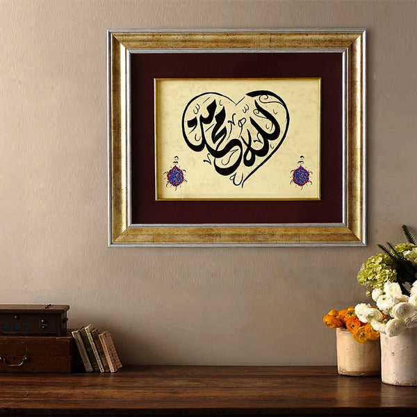 Islamic Calligraphy Muhammad (saw), Muslim Home Decor ORIGINAL Islam Painting, Muslim Gift for Her