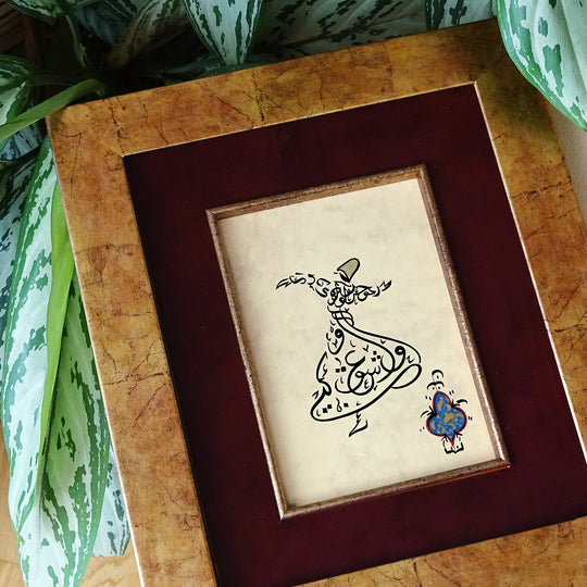 "Quran Quote ""Allah is ever Hearing and Knowing"" Whirling Dervish Painting, Islamic Craft Wall Decor, Muslim Gift"