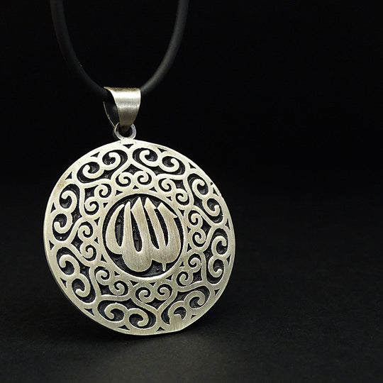 Allah Medallion Necklace, 925 Sterling Silver Allah الله Necklace, Islamic Religious Jewelry Muslim Gift