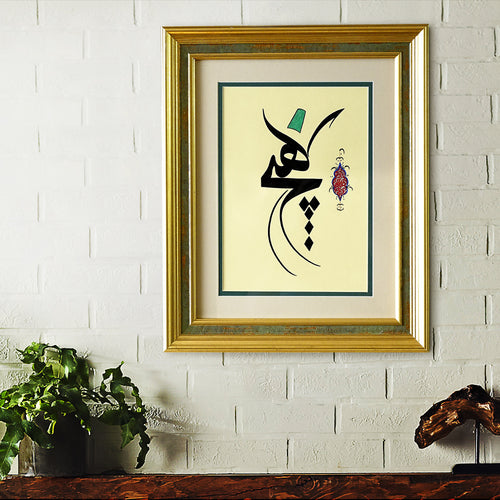 Shia Islam Wall Art, Dervish Art Islamic Frame Gold ORIGINAL Sufi Painting, Shia Calligraphy