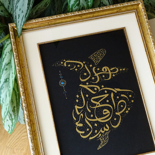 Rumi Painting Whirling Dervish ORIGINAL Islamic Art, Sufi Calligraphy Wall Art, Shia Art
