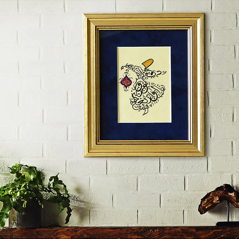 "Rumi Art ""True love is to burn out"" Islamic Calligraphy Frame, Sufi Gift, Whirl Dervish Painting, Shia Islam Art"