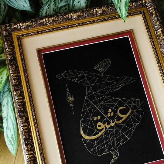 Persian Art Love ESHGH Whirling Dervish Sufi Living Room Wall Art, Farsi Calligraphy Art