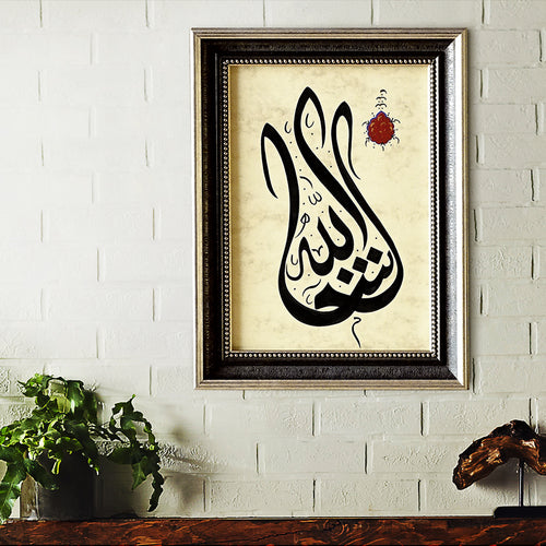 MashaAllah Wall Decor Arabic Calligraphy ORIGINAL Painting, Arabic Art, Islamic Birthday Gift