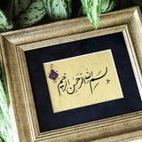 Islam Home Decor BISMILLAH Table Decor, Islamic Calligraphy Table Stand Painting, Islamic Gifts