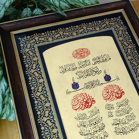 Quran Wall Art HAND PAINT 3 Qul Surah Al-Ikhlas Al-Falaq An-Nas Arabic Decor, Arabic Frame Wall Art