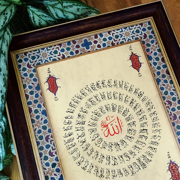 ASMAUL HUSNA Arabic Calligraphy Wall Art Allah Names, Islamic Wall Decor ORIGINAL Islamic Painting