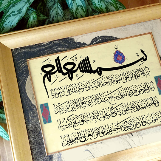 Islam Calligraphy Ayatul Kursi HAND PAINTED Quran Wall Art, Islamic Home Wall Art