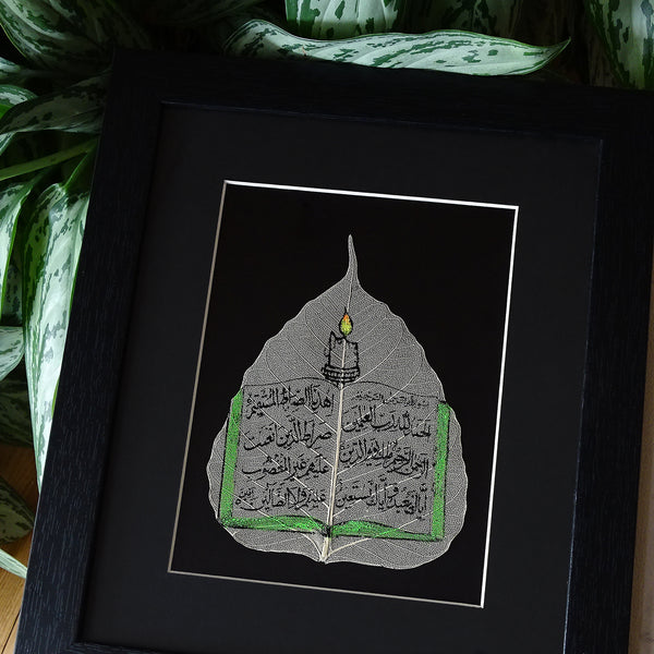 Arabic Calligraphy ORIGINAL Art Surah Al-Fatiha Quran Wall Decor, Islam Housewarming Gift