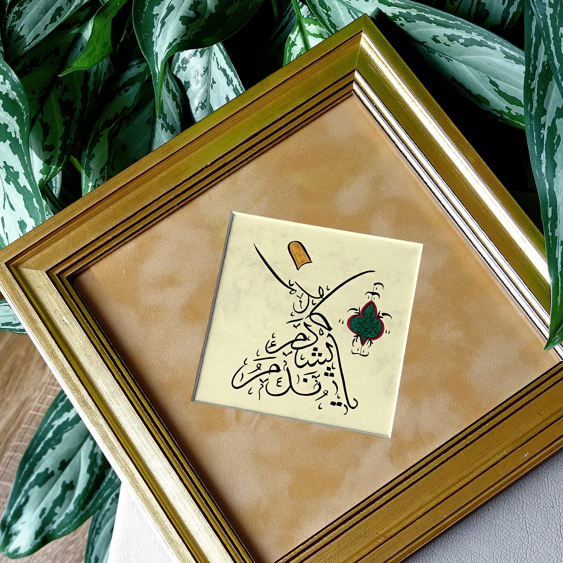 Whirling Dervish Art You love HIM so that HE loves you, ORIGINAL Islam Calligraphy Frame Maroon, Sufi Painting, Islamic Wall Hanging Gift