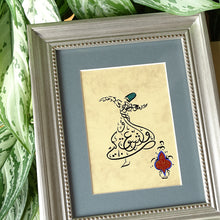 "Quran Quote Frame ""Allah is ever Hearing and Knowing"" Islamic Table Stand Whirl Dervish Art, ORIGINAL Islamic Calligraphy, Shia Wall Art"
