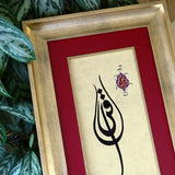 IQRA Calligraphy Wall Hanging, Quran Calligraphy ORIGINAL Art, Islam Home Decor, Modern Islamic Gift, Islamic Art Framed, Muslim Gifts