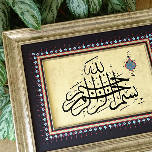 Bismillah Wall Decor, Islam Art Contemporary Islamic Home Decor, Original Painting Islamic Calligraphy, Gift for Muslims, Religious Wall Art