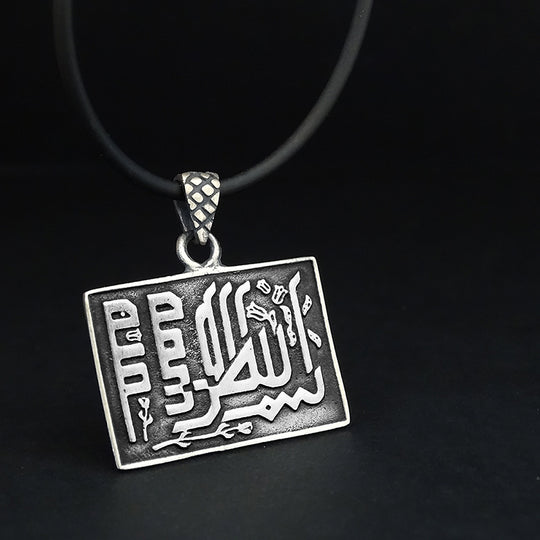 Arabic Calligraphy Bismillah Pendant, 925 Solid Sterling Silver Islamic Jewelry, Muslim Gift