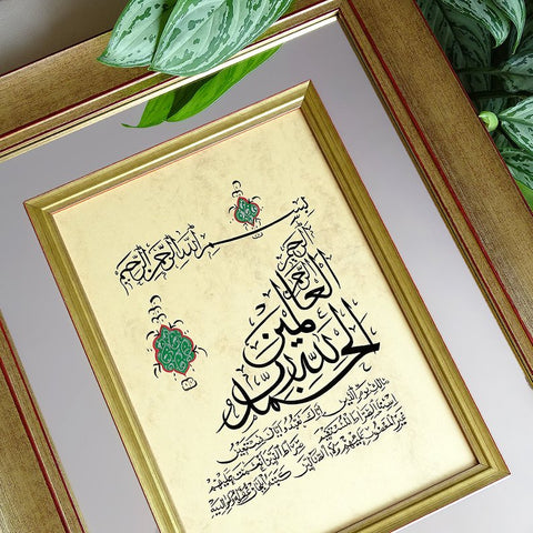 Islamic Marriage Gift Surah Al Fatiha ORIGINAL Islamic Calligraphy Art, Quran Verse Wall Art Islamic Wall Decor, Islam Modern Wall Art