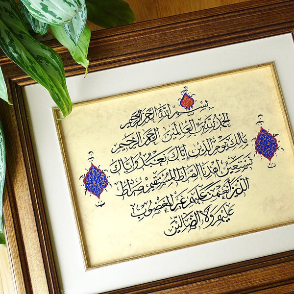 Al Fatiha Arabic Art Modern ORIGINAL Arabic Calligraphy Painting, Arabic Wedding Gift, Arabic Home Decor, Quran Wall Art Frame Copper