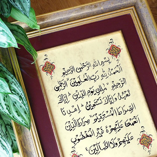 Surah Al Fatiha Quran Calligraphy Verse Wall Art, HAND PAINTED Arabic Calligraphy Artwork, Arabic Wall Art Frame, Housewarming Arabic Gift