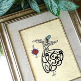 "Rumi Calligraphy Quote Art ""Be like death for the rage and anger"" Persian Wall Art, Persian Calligraphy Wall Frame, Sufi Whirling Dervish"