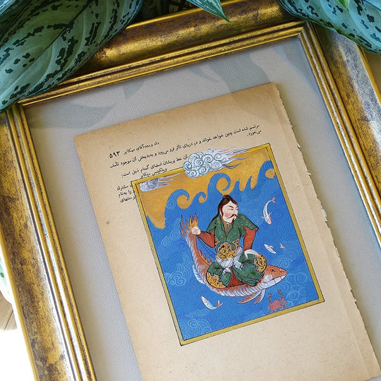 Muslim Art ORIGINAL PAINTING Prophet Jonah Turkish Miniature, Islamic Religious Art, Muslim Gift, Turkish Islamic Frame Gold Home Decor