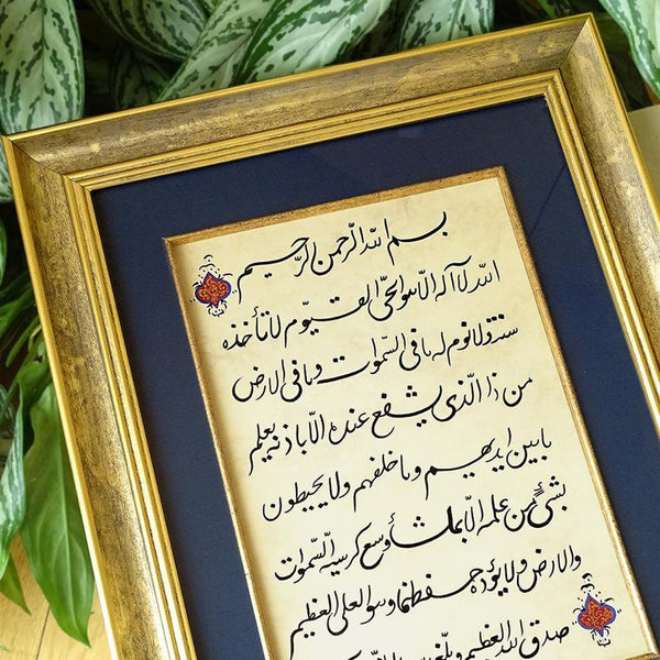 Islam Calligraphy Ayatul Kursi HAND PAINTED Quran Wall Art, Islamic Office Wall Art, Islamic Wedding Gift, Modern Islam Art, Islam Decor