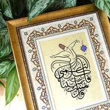 "Rumi Poetry Quote ""For there is nothing I wish for other than you"" Mansur al-Hallaj Islam Calligraphy Wall Frame, Islamic Gift, Sufi Art"