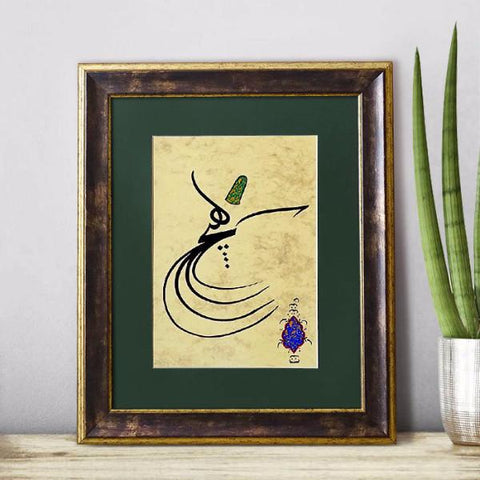 Whirling Dervish Black Ink Painting, Islamic Wall Art, Mevlana Sufi Pr
